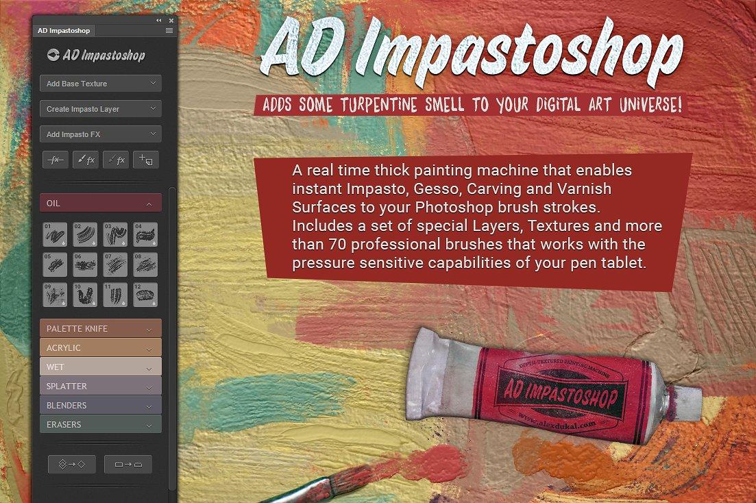 超逼真松油气味颜料笔刷厚涂绘画PS插件AD Impastoshop汉化版插图(7)
