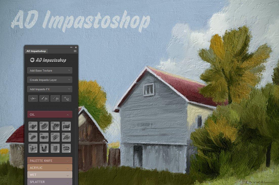 超逼真松油气味颜料笔刷厚涂绘画PS插件AD Impastoshop汉化版插图(4)
