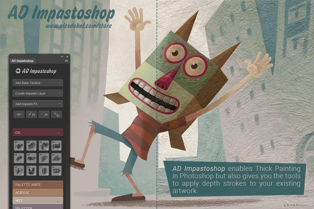 超逼真松油气味颜料笔刷厚涂绘画PS插件AD Impastoshop汉化版插图(1)