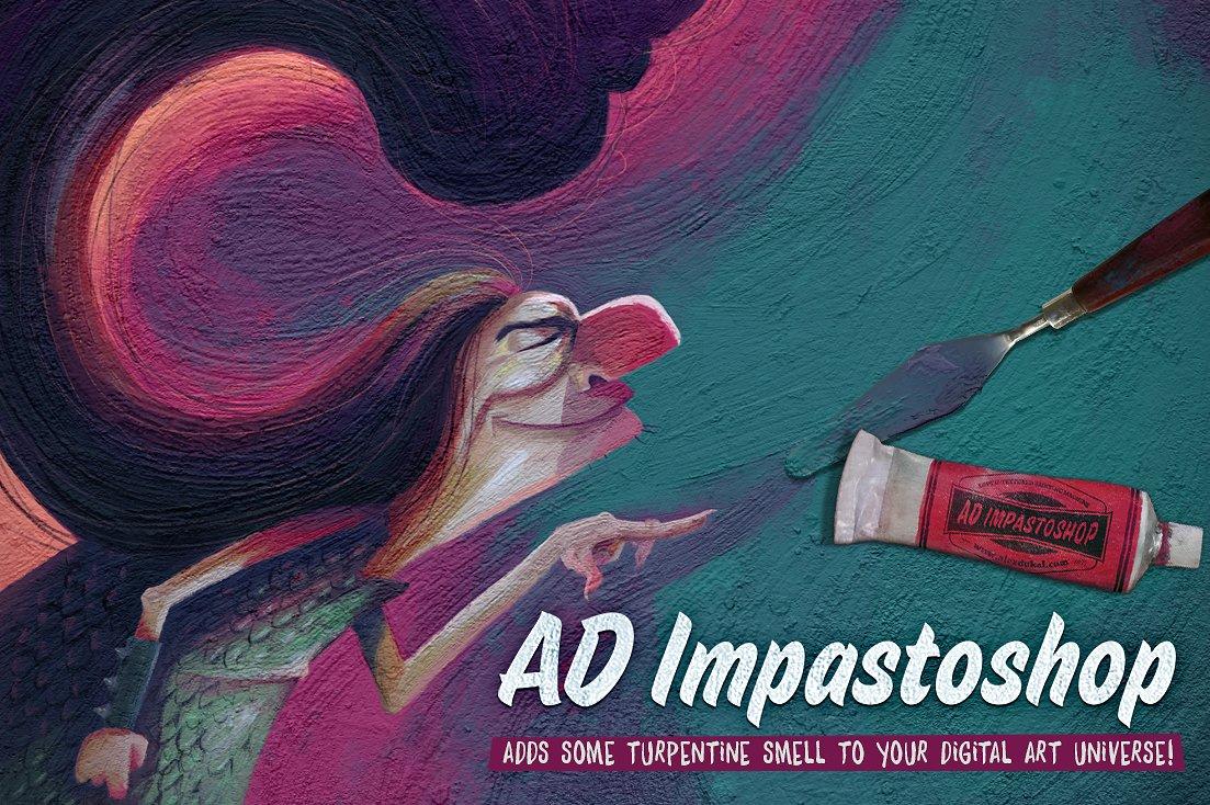 超逼真松油气味颜料笔刷厚涂绘画PS插件AD Impastoshop汉化版插图