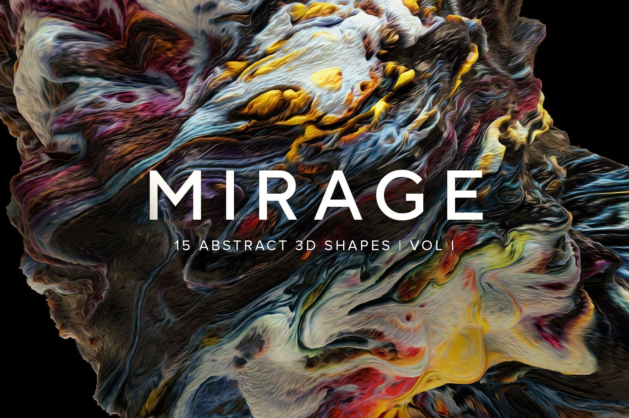 创意抽象纹理系列:15款高清3D抽象纹理&笔刷 3D Mirage, Vol. 1 (Exclusive)插图