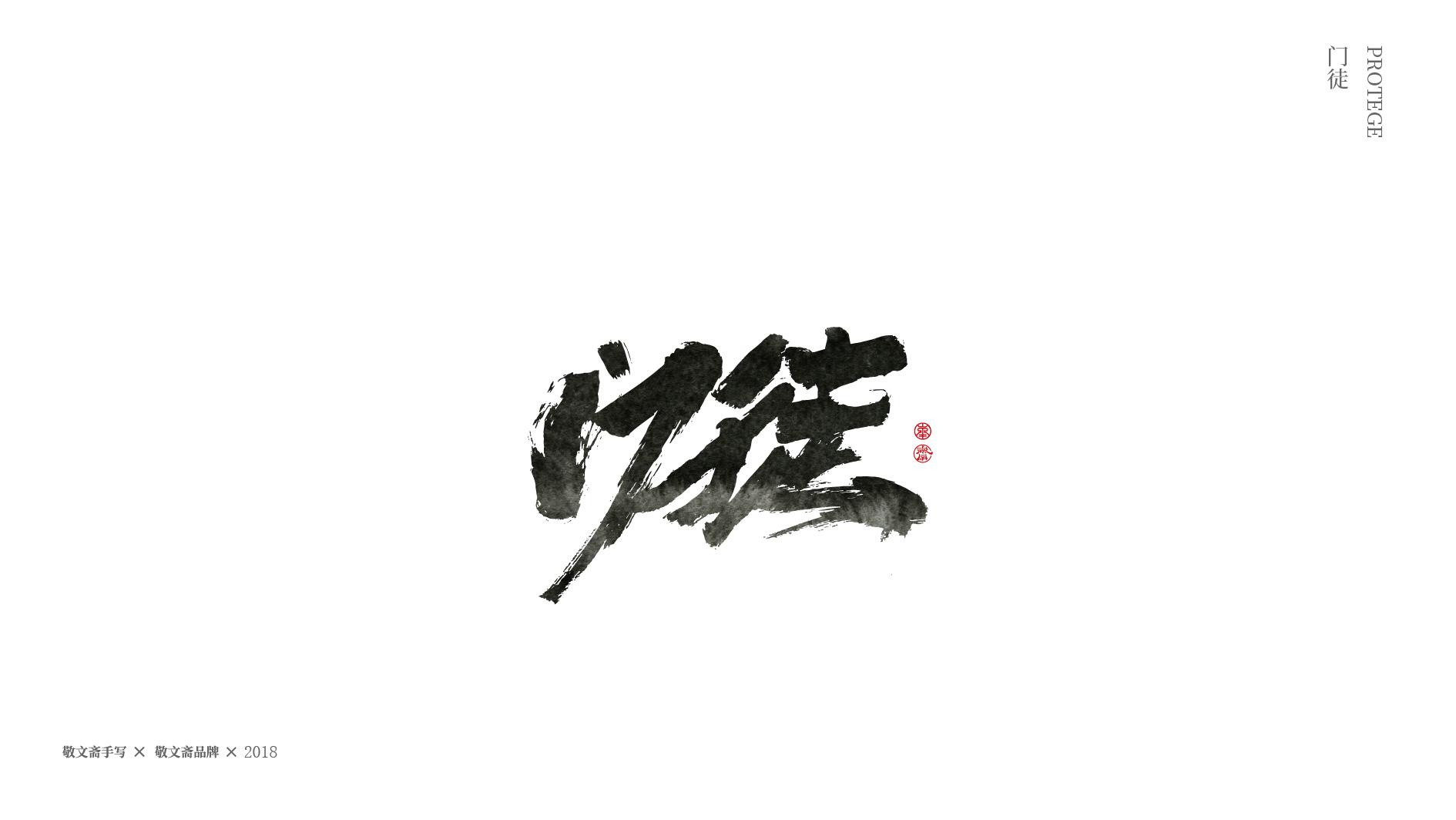 标题类(电影名)手写插图(34)