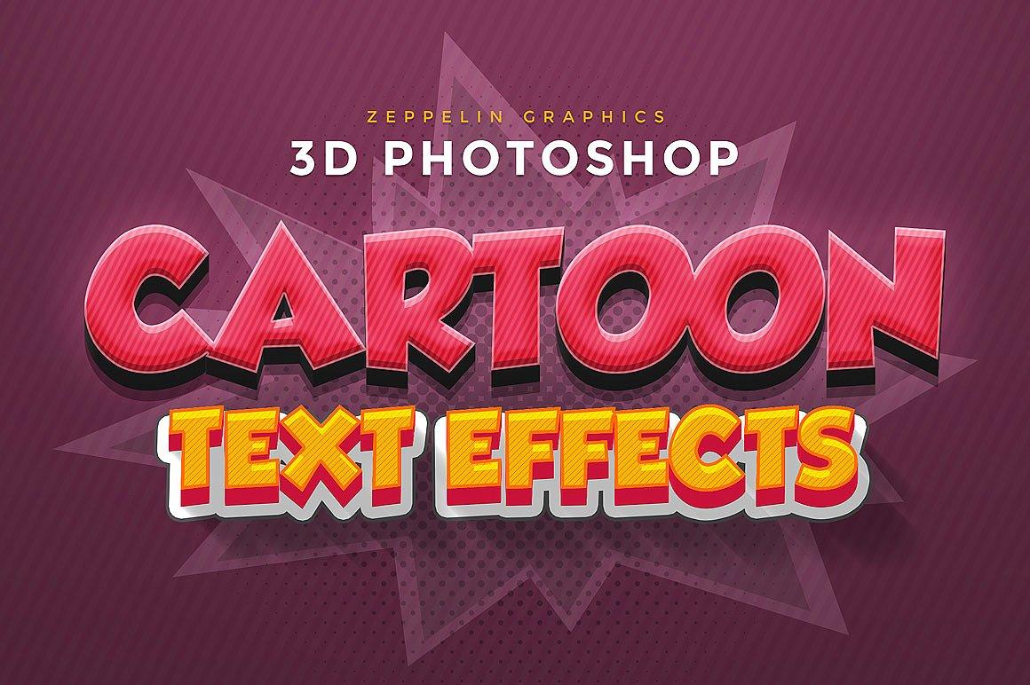 150款非常好用的Photoshop3D文字效果 150 3D Text Effects Bundle for Photoshop [PSD/ASL]插图(16)
