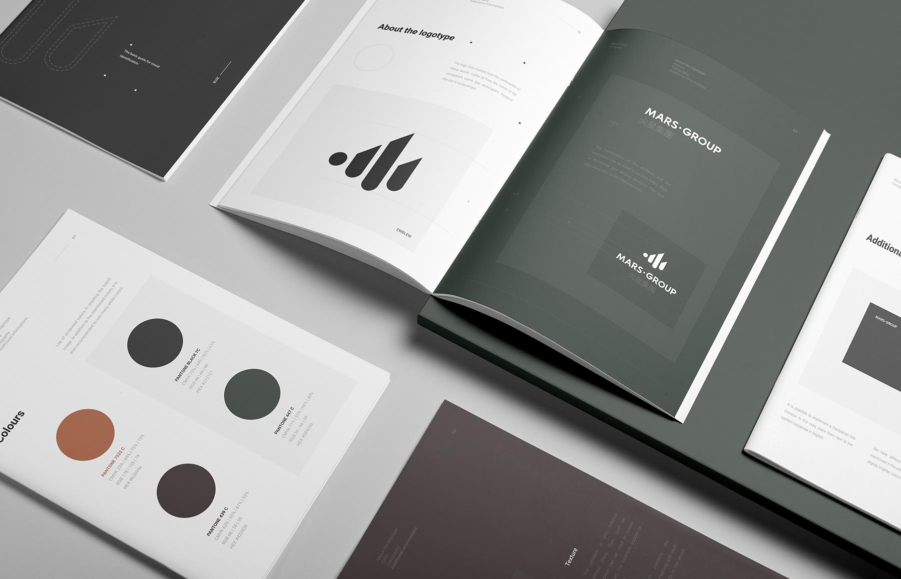 火星集团有限公司 – BIM解决方案品牌 Mars Group LTD. – BIM solutions Branding插图(12)