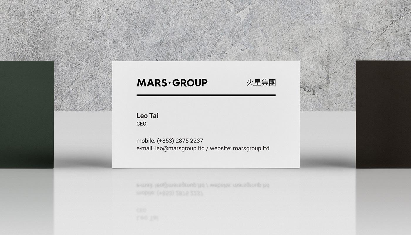 火星集团有限公司 – BIM解决方案品牌 Mars Group LTD. – BIM solutions Branding插图(2)