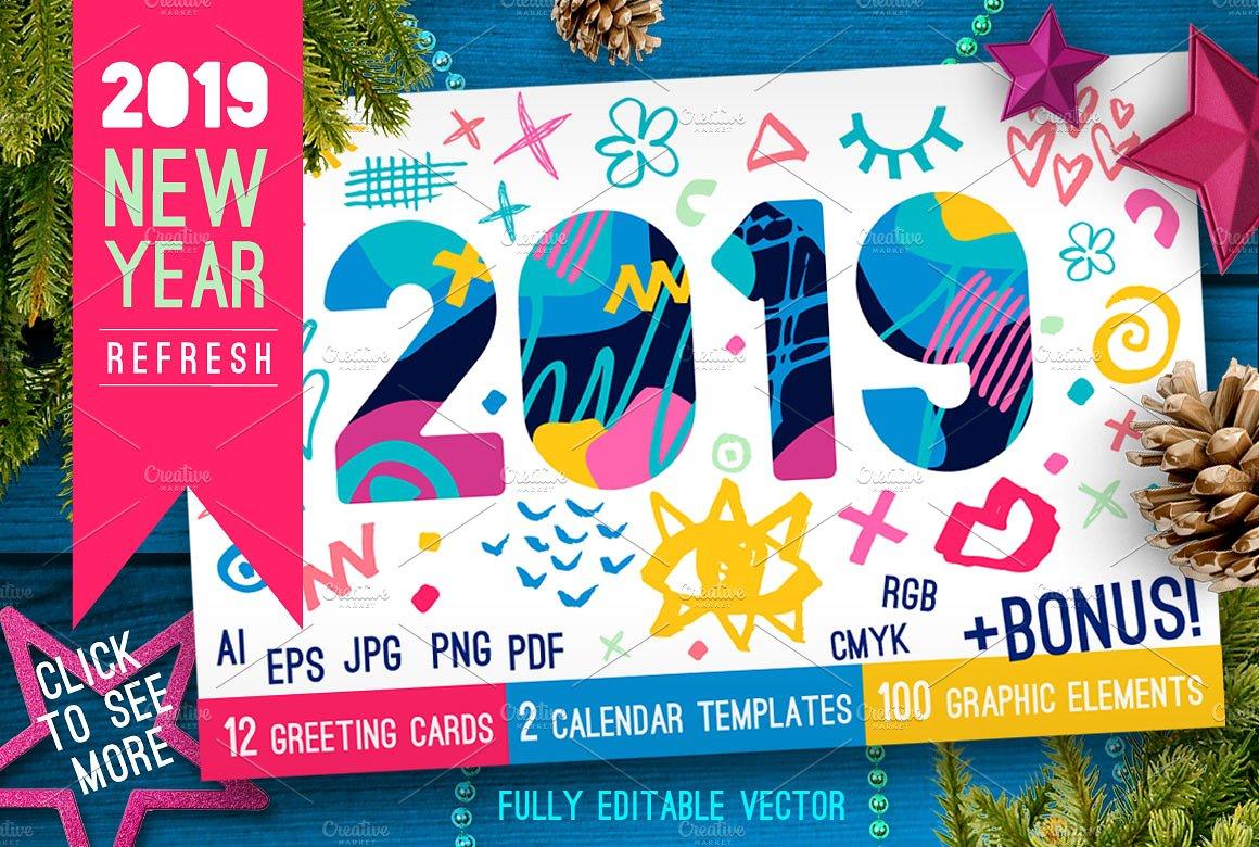 2019年新年圣诞节白色台历模板 2019 New Year Christmas White Bundle插图