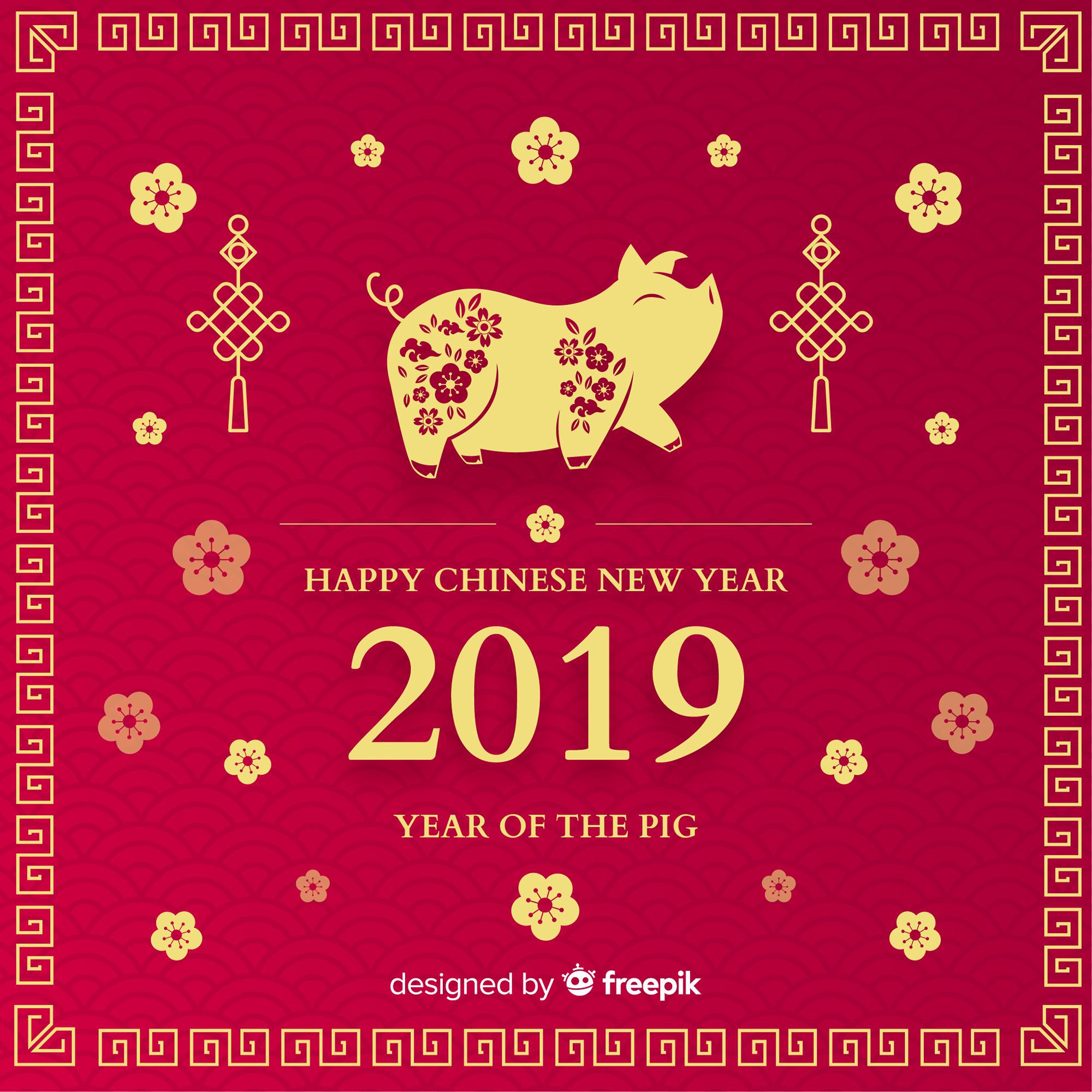 猪年(己亥年)矢量创意图形矢量素材模板 Pig Year (Hai Haiian) Vector Creative Graphic Vector Material Template [EPS]插图(6)