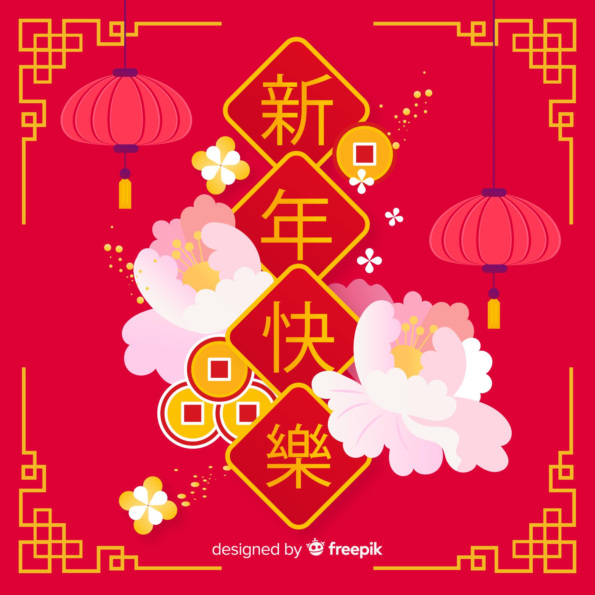 猪年(己亥年)矢量创意图形矢量素材模板 Pig Year (Hai Haiian) Vector Creative Graphic Vector Material Template [EPS]插图(3)