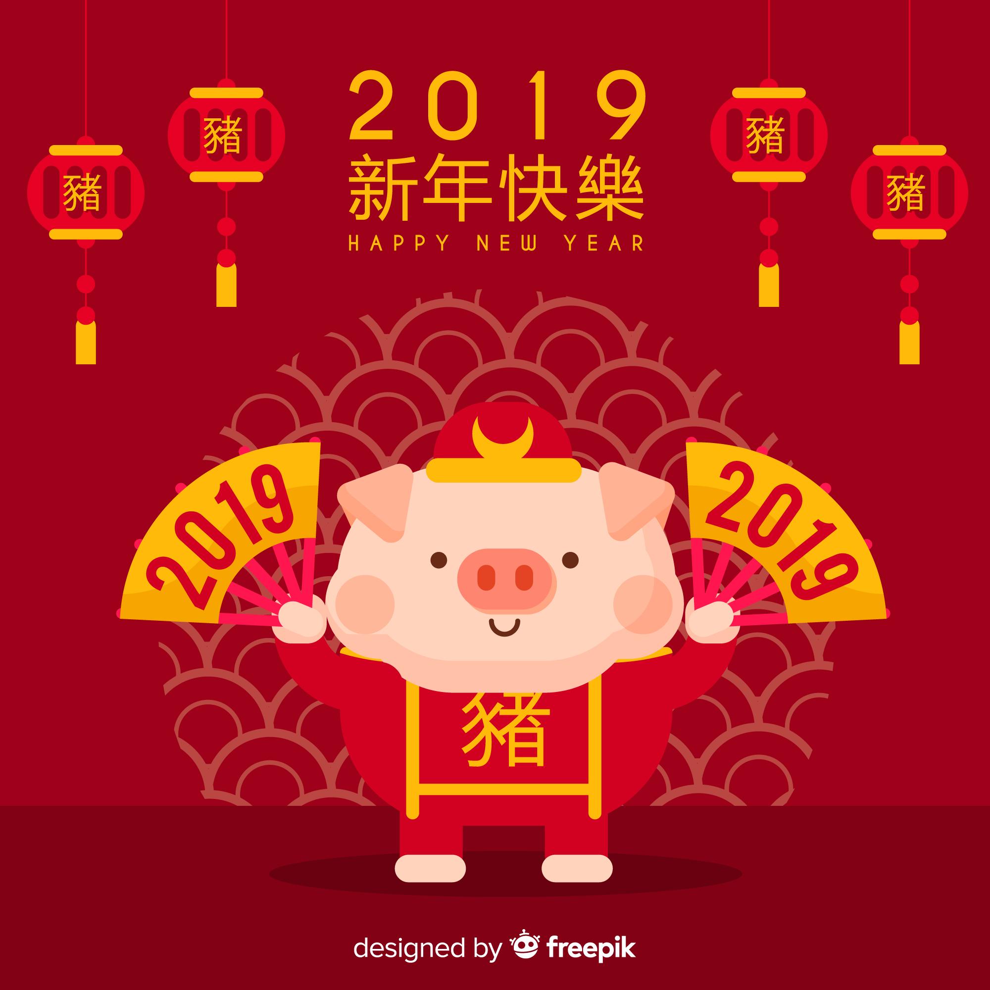 猪年(己亥年)矢量创意图形矢量素材模板 Pig Year (Hai Haiian) Vector Creative Graphic Vector Material Template [EPS]插图(4)