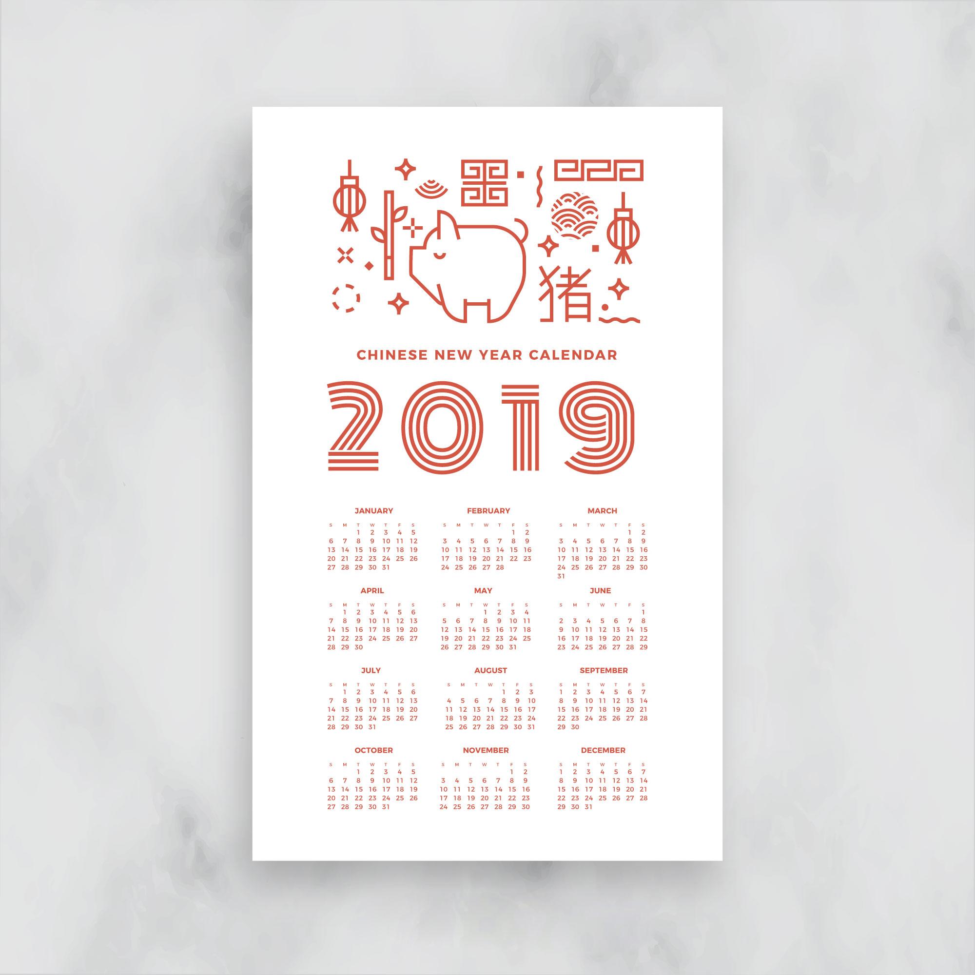 时尚简约的2019新年挂历日历矢量素材模板 Stylish Minimalist 2019 New Year Calendar Calendar Vector Material Template插图(2)