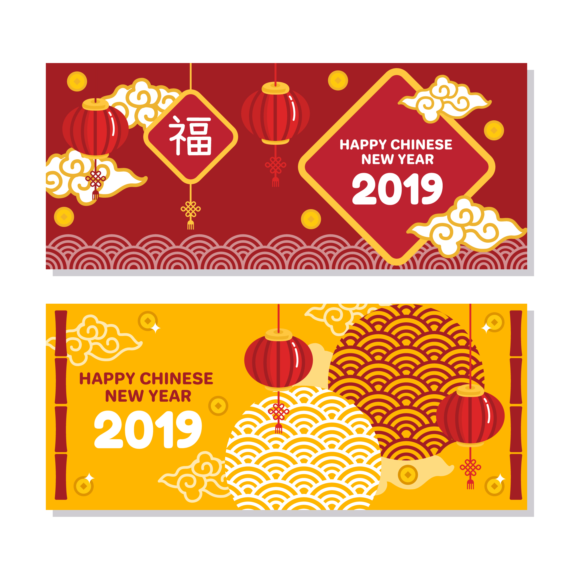 2019新年农历猪年贺卡矢量素材模板 2019 New Year Lunar Year Of The Pig Greeting Card Vector Material Template插图(3)