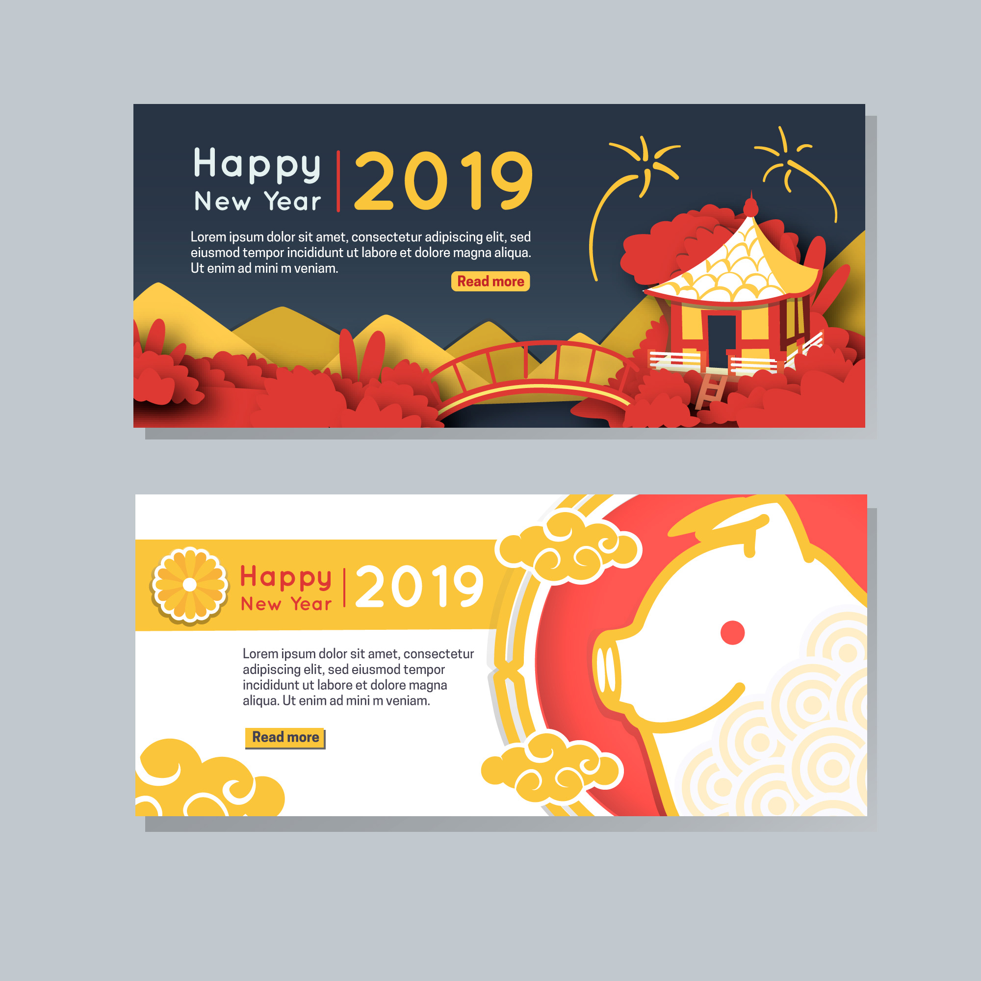 2019新年农历猪年贺卡矢量素材模板 2019 New Year Lunar Year Of The Pig Greeting Card Vector Material Template插图(4)
