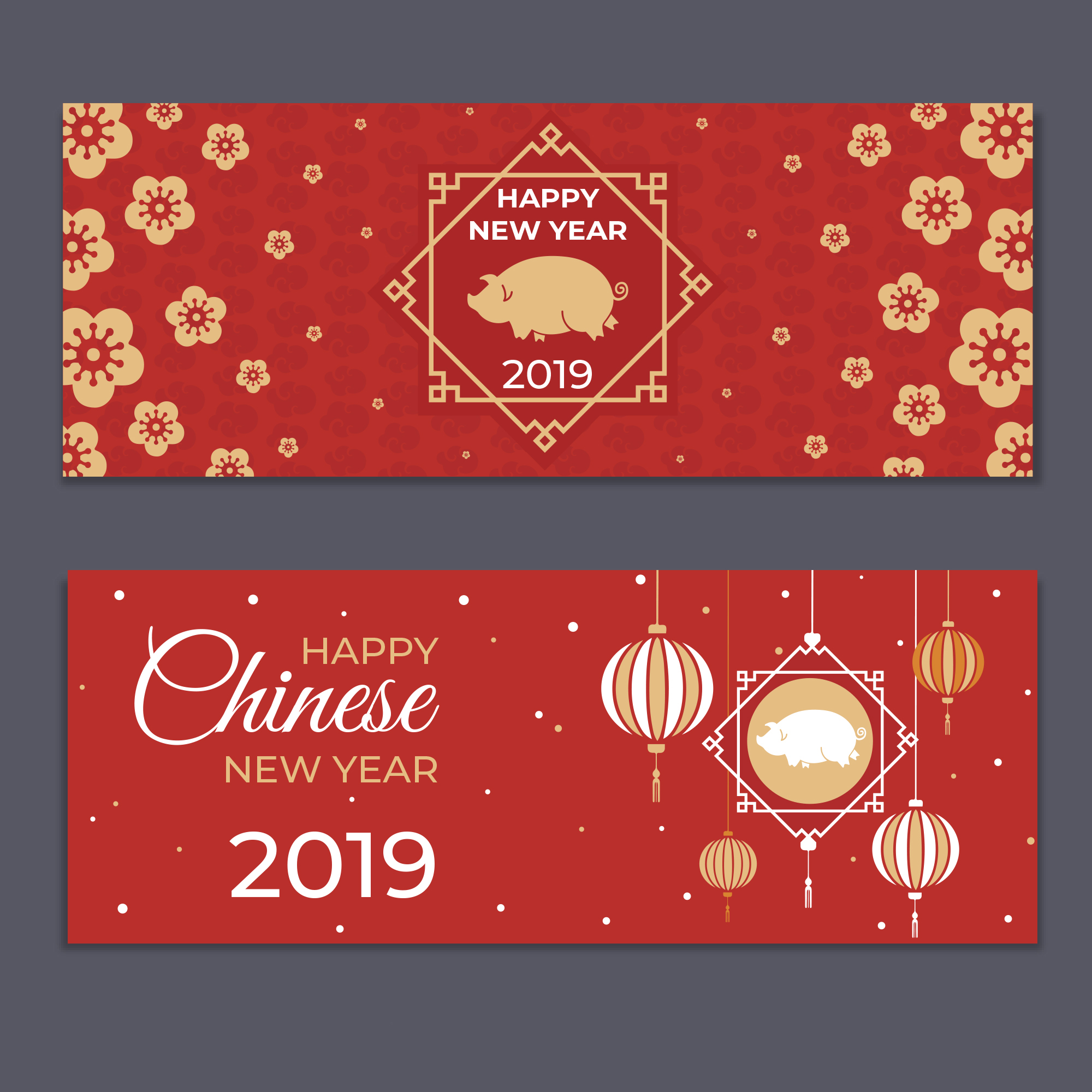 2019新年农历猪年贺卡矢量素材模板 2019 New Year Lunar Year Of The Pig Greeting Card Vector Material Template插图(5)