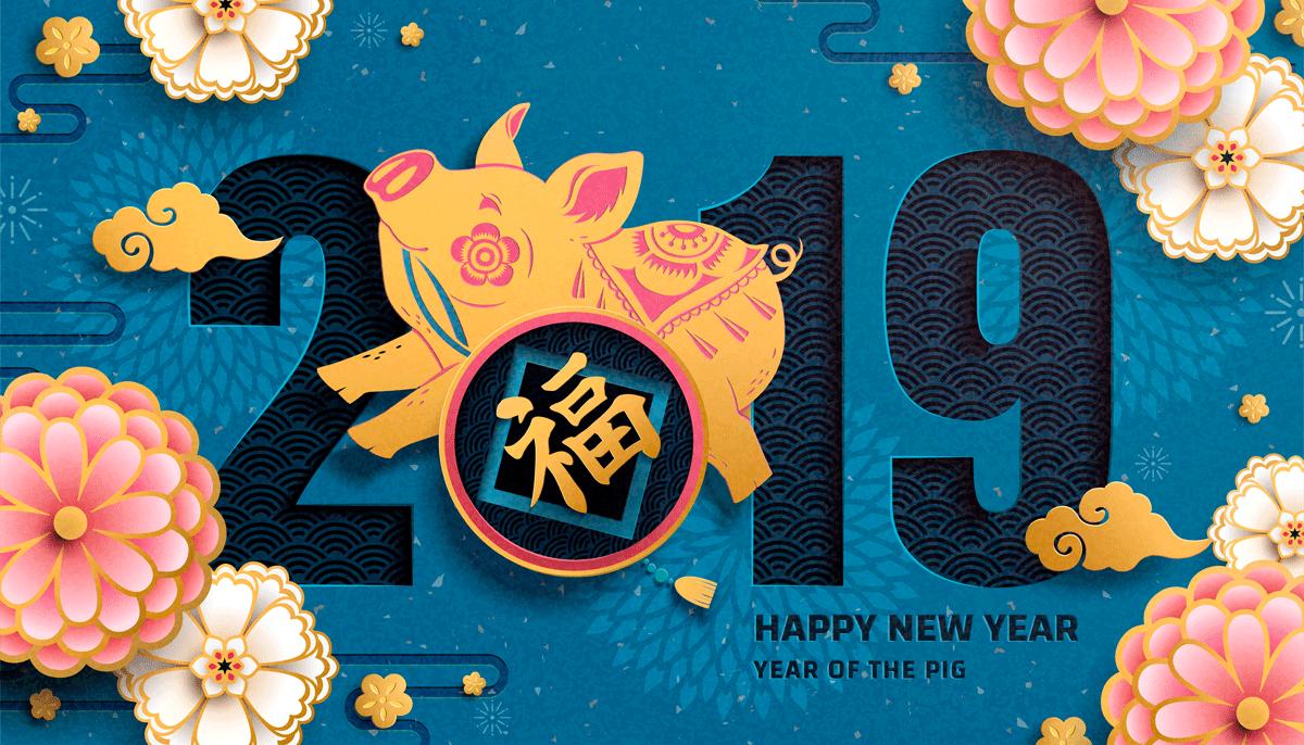 高品质中国传统春节新年元素素材EPS High Quality Chinese Traditional Chinese New Year Element Material EPS插图(1)