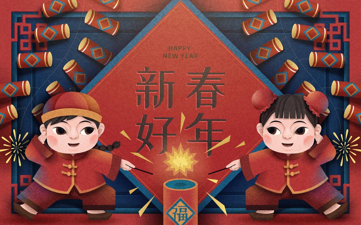高品质中国传统春节新年元素素材EPS High Quality Chinese Traditional Chinese New Year Element Material EPS插图(14)