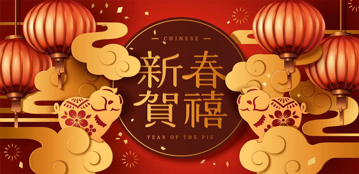 高品质中国传统春节新年元素素材EPS High Quality Chinese Traditional Chinese New Year Element Material EPS插图(11)