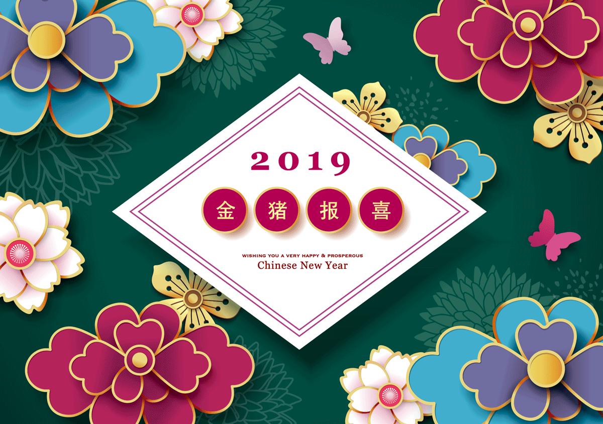 高品质中国传统春节新年元素素材EPS High Quality Chinese Traditional Chinese New Year Element Material EPS插图(8)