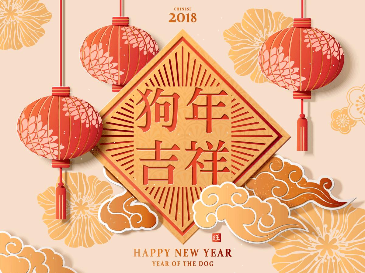 高品质中国传统春节新年元素素材EPS High Quality Chinese Traditional Chinese New Year Element Material EPS插图(6)