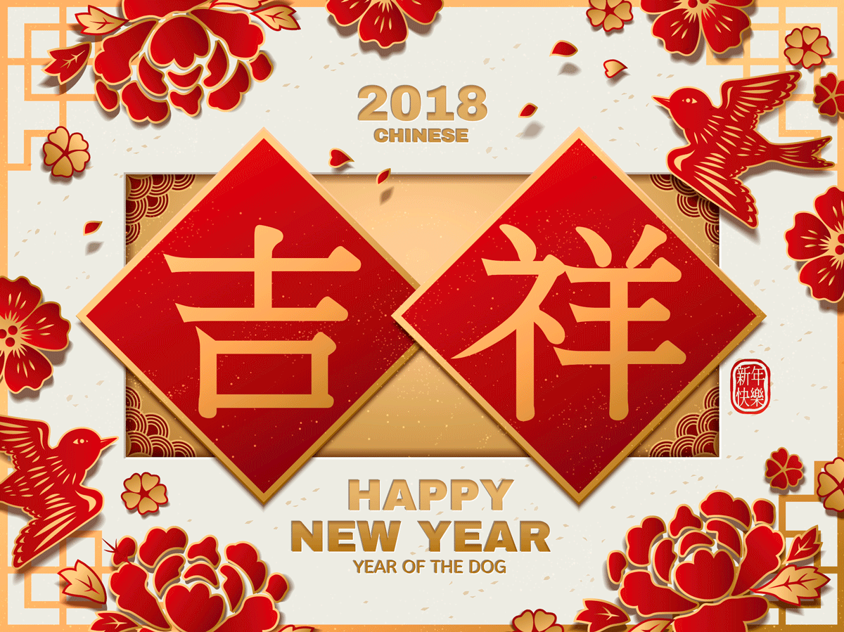高品质中国传统春节新年元素素材EPS High Quality Chinese Traditional Chinese New Year Element Material EPS插图(4)