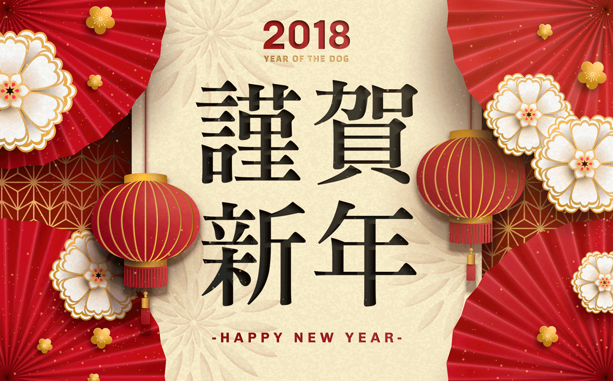 高品质中国传统春节新年元素素材EPS High Quality Chinese Traditional Chinese New Year Element Material EPS插图(3)