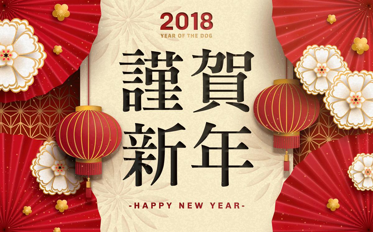 高品质中国传统春节新年元素素材EPS High Quality Chinese Traditional Chinese New Year Element Material EPS插图(3)
