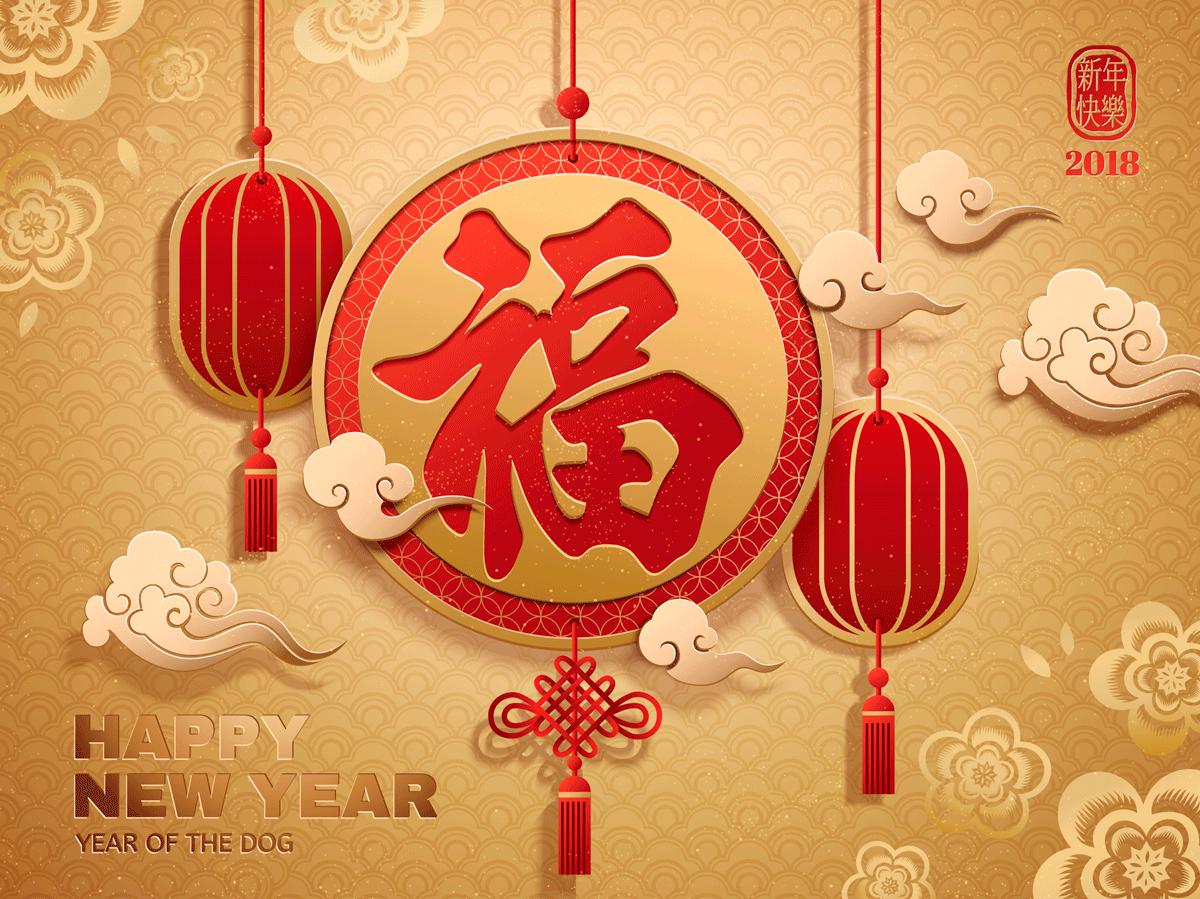 高品质中国传统春节新年元素素材EPS High Quality Chinese Traditional Chinese New Year Element Material EPS插图(2)