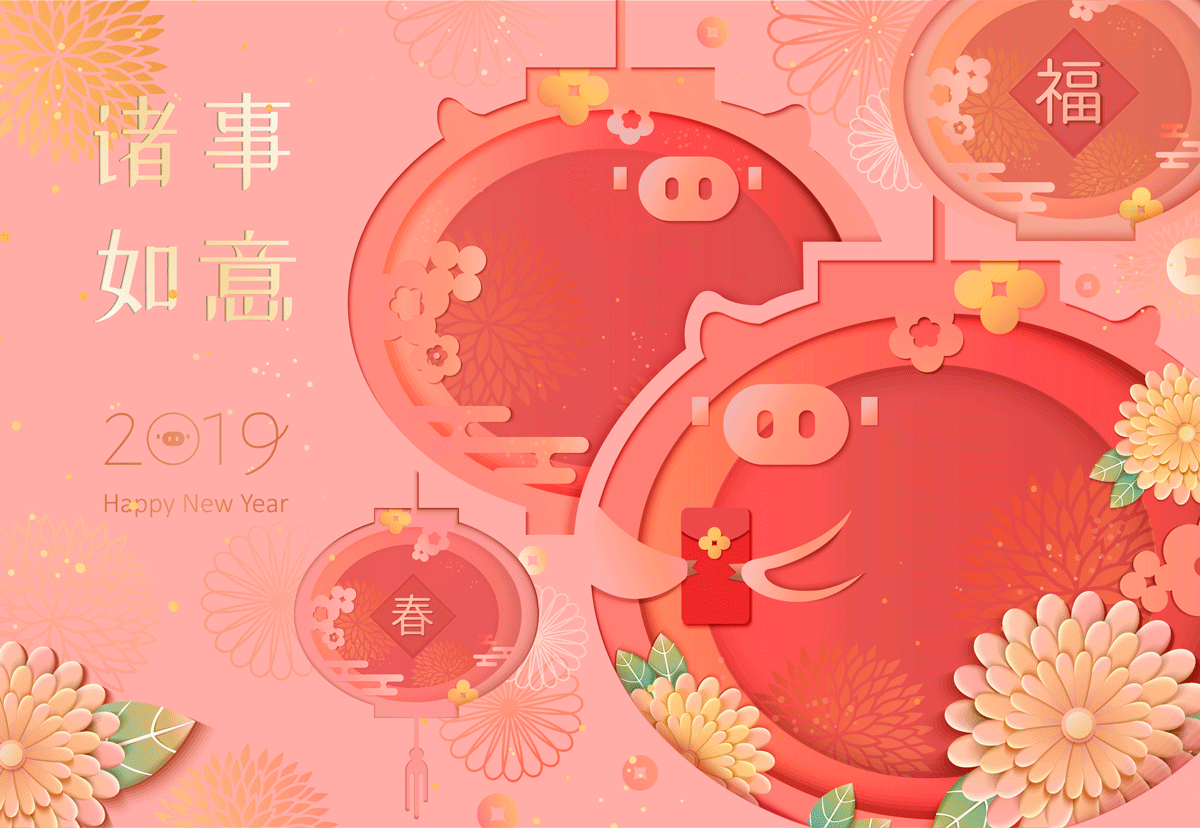 高品质中国传统春节矢量素材EPS High Quality Chinese Traditional Spring Festival Vector Material EPS插图(15)