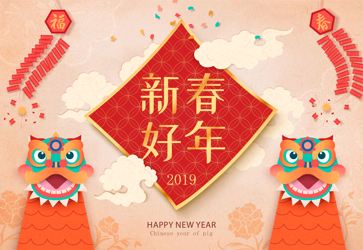 高品质中国传统春节矢量素材EPS High Quality Chinese Traditional Spring Festival Vector Material EPS插图(14)