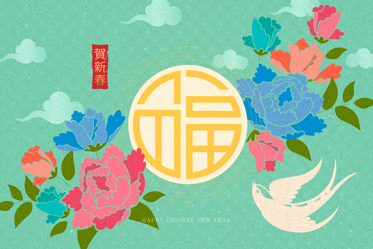 高品质中国传统春节矢量素材EPS High Quality Chinese Traditional Spring Festival Vector Material EPS插图(12)