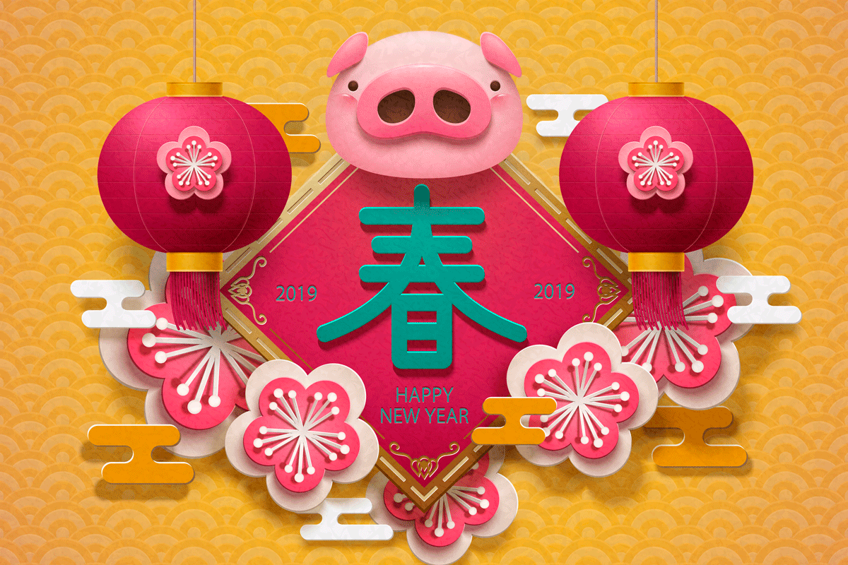 高品质中国传统春节矢量素材EPS High Quality Chinese Traditional Spring Festival Vector Material EPS插图(8)