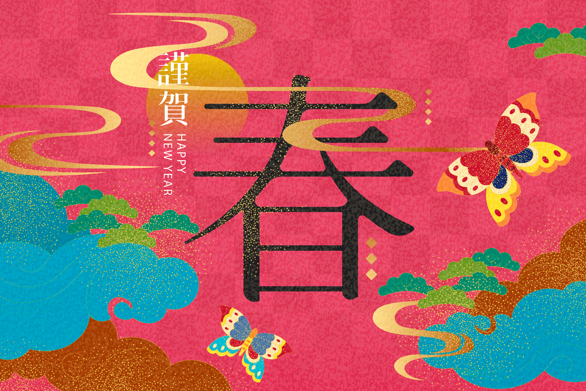 高品质中国传统春节矢量素材EPS High Quality Chinese Traditional Spring Festival Vector Material EPS插图(4)