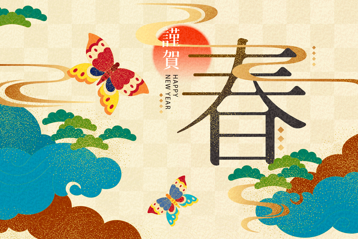 高品质中国传统春节矢量素材EPS High Quality Chinese Traditional Spring Festival Vector Material EPS插图(3)