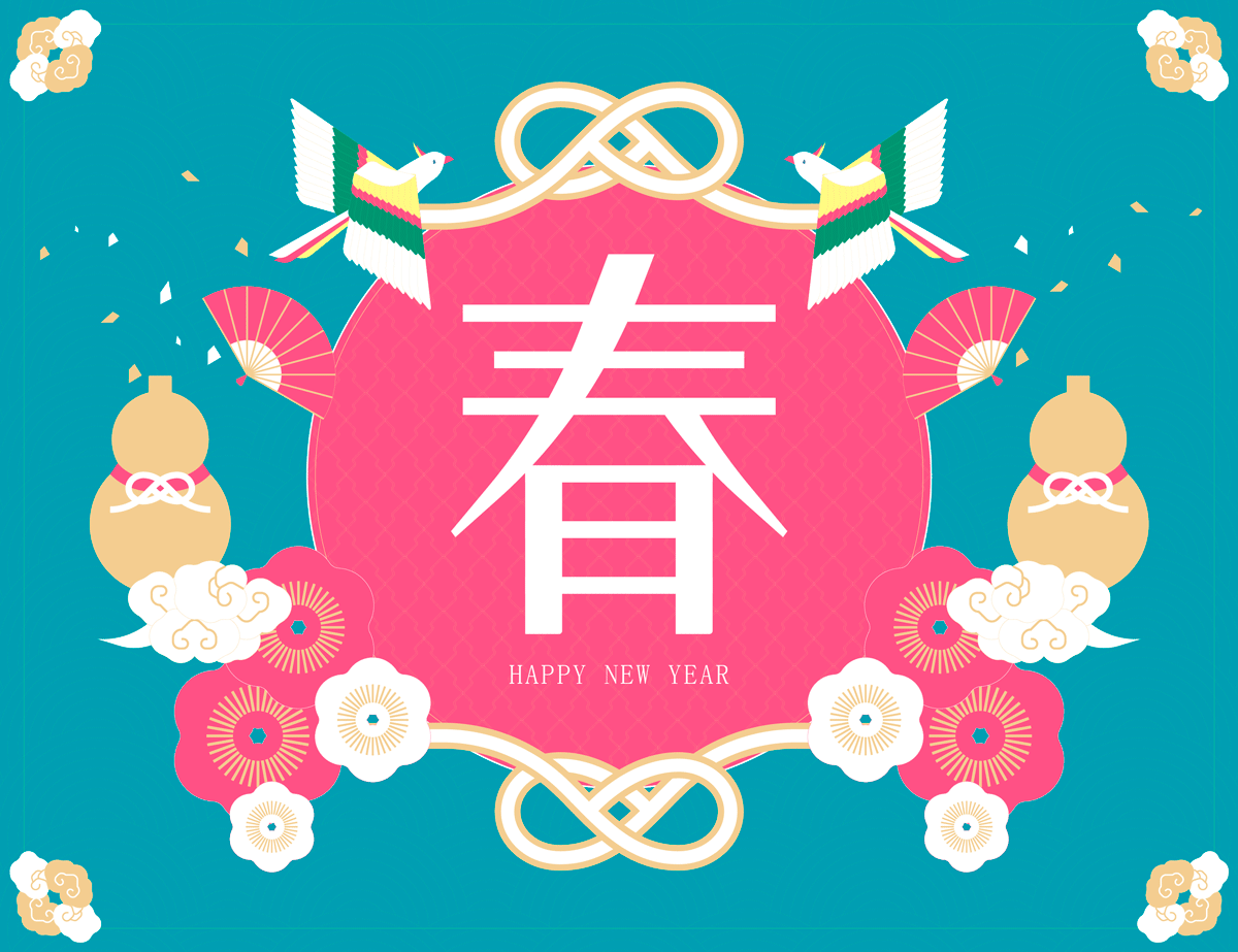 高品质中国传统春节矢量素材EPS High Quality Chinese Traditional Spring Festival Vector Material EPS插图(2)
