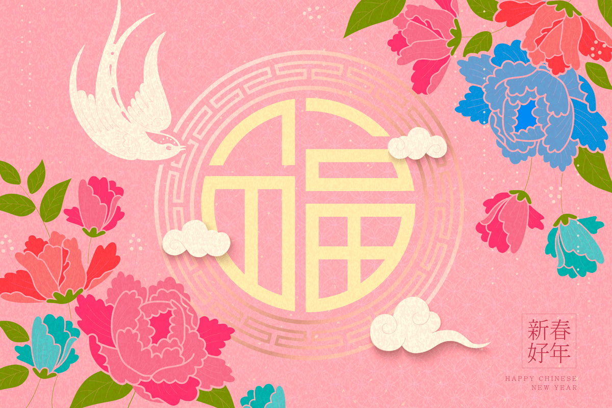 高品质中国传统春节矢量素材EPS High Quality Chinese Traditional Spring Festival Vector Material EPS插图(1)