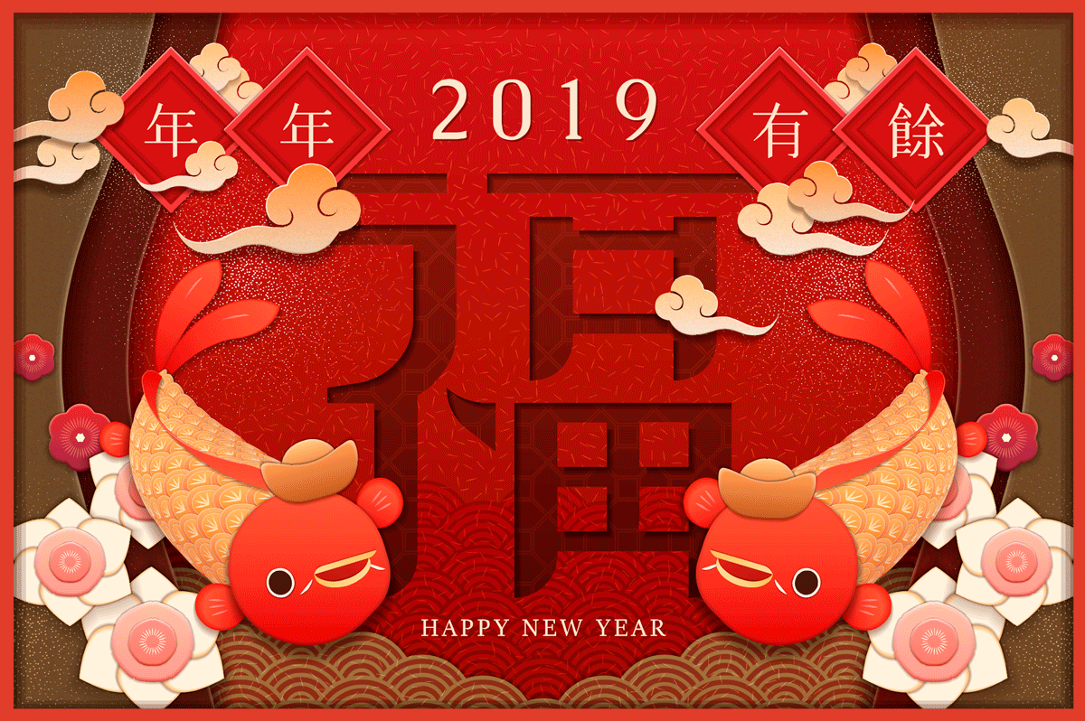 高品质中国传统春节幸福海报矢量模板EPS High Quality Chinese Traditional Spring Festival Happiness Poster Vector Template EPS插图(11)