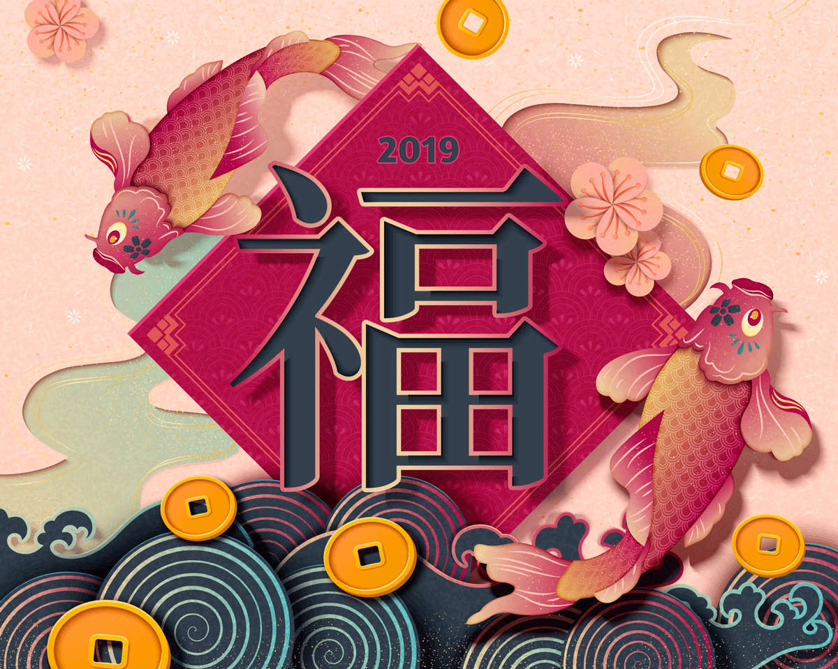 高品质中国传统春节幸福海报矢量模板EPS High Quality Chinese Traditional Spring Festival Happiness Poster Vector Template EPS插图(9)