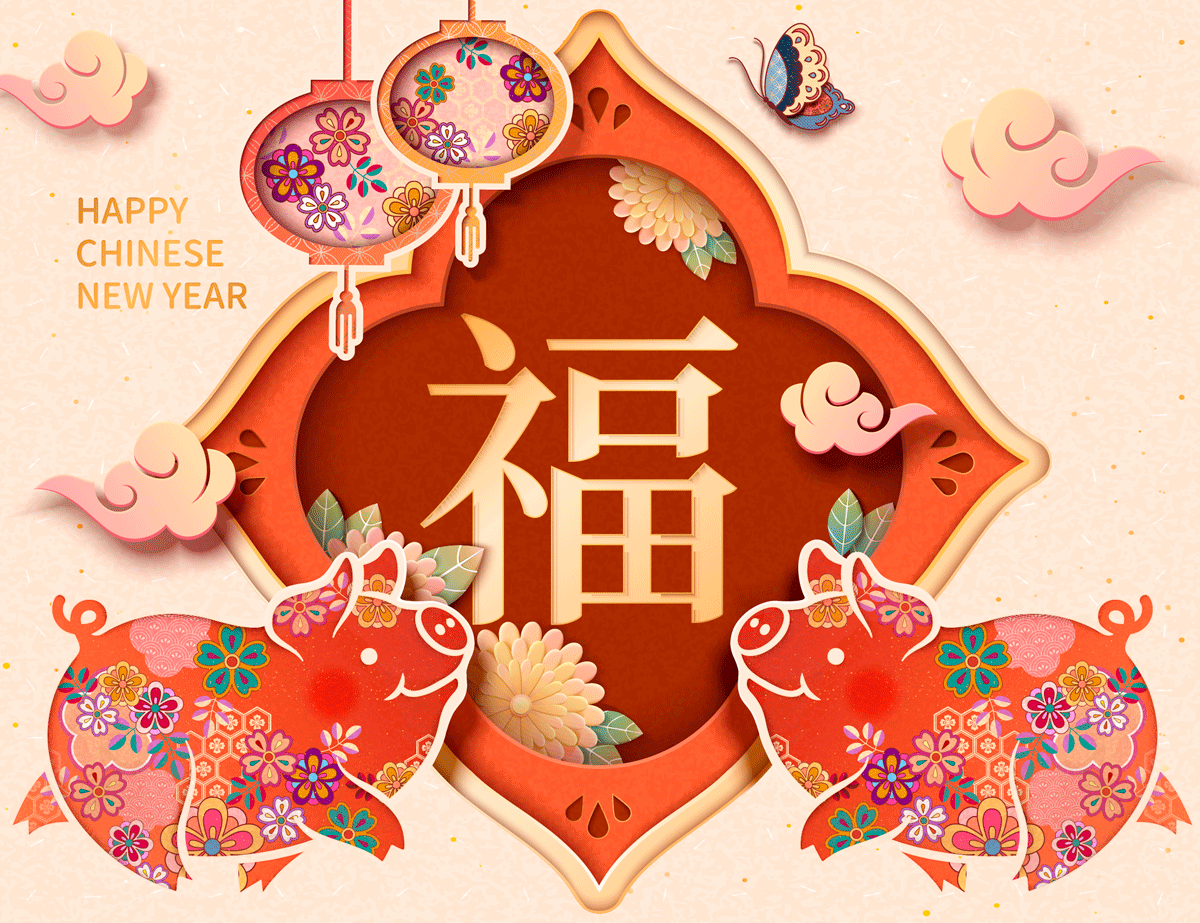 高品质中国传统春节幸福海报矢量模板EPS High Quality Chinese Traditional Spring Festival Happiness Poster Vector Template EPS插图(8)