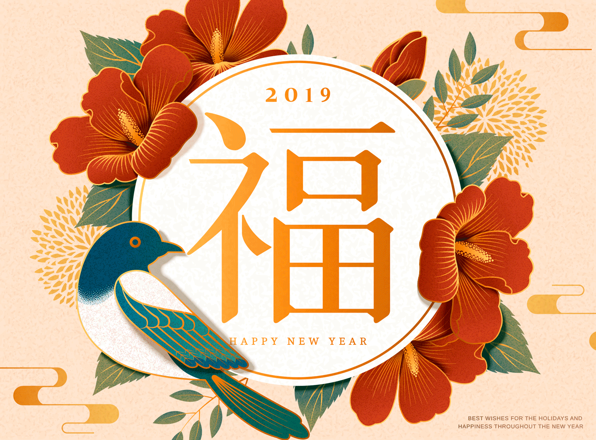 高品质中国传统春节幸福海报矢量模板EPS High Quality Chinese Traditional Spring Festival Happiness Poster Vector Template EPS插图(7)