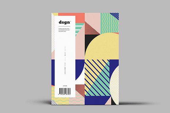 现代时尚孟菲斯风格产品介绍项目营销INDD画册模板 DSGN Magazine  INDD Templates