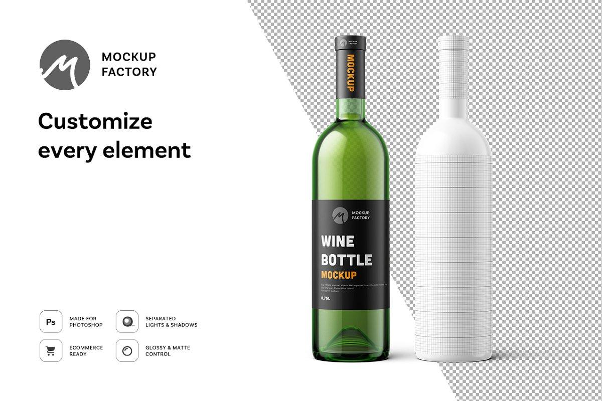 高品质葡萄酒红酒哑光面玻璃瓶样机 Wine Bottle Mockup插图(1)
