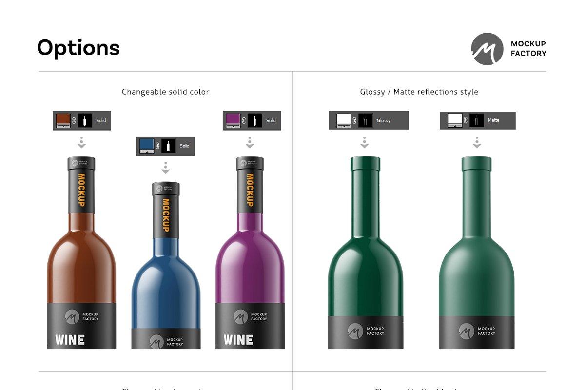 高品质葡萄酒红酒哑光面玻璃瓶样机 Wine Bottle Mockup插图(2)