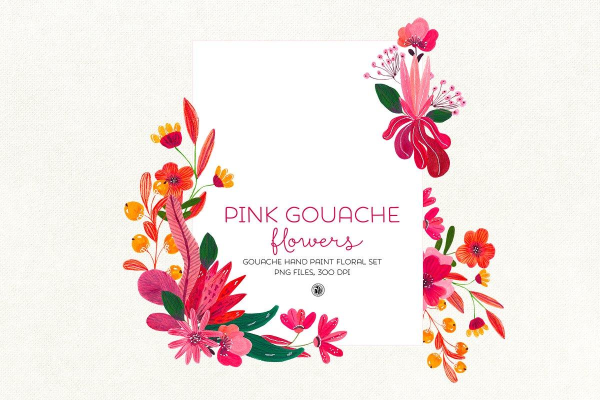 粉红色果心花花卉PNG水彩画 Pink Gouache Flowers插图(1)