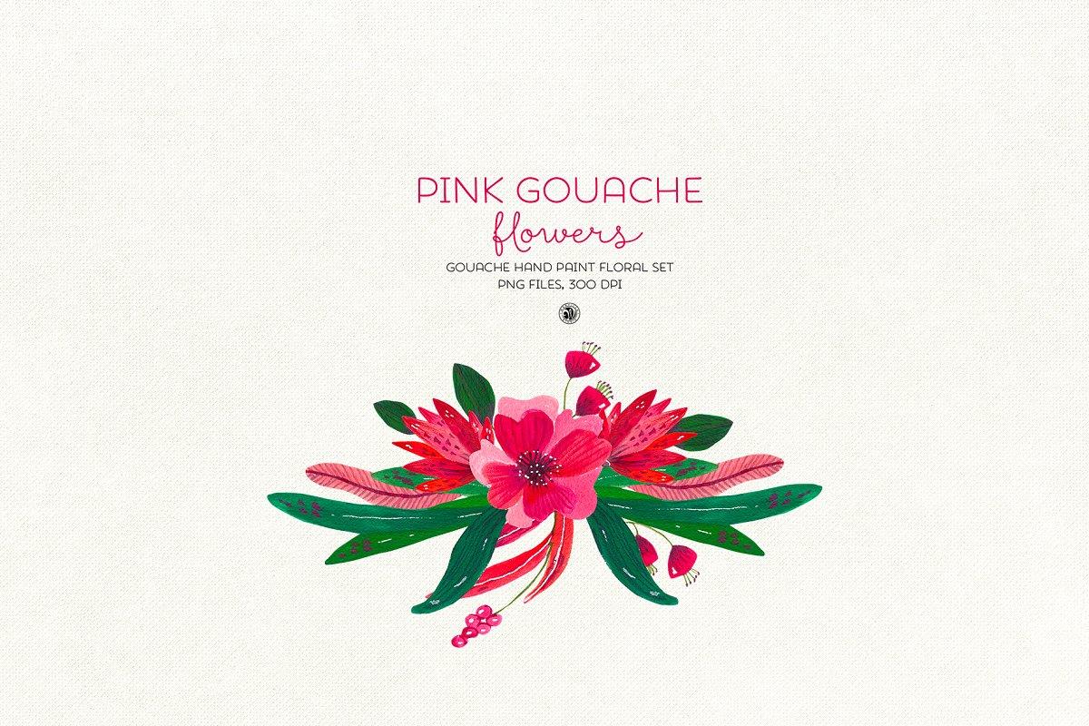 粉红色果心花花卉PNG水彩画 Pink Gouache Flowers插图(3)