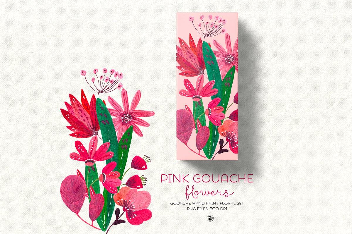 粉红色果心花花卉PNG水彩画 Pink Gouache Flowers插图(4)