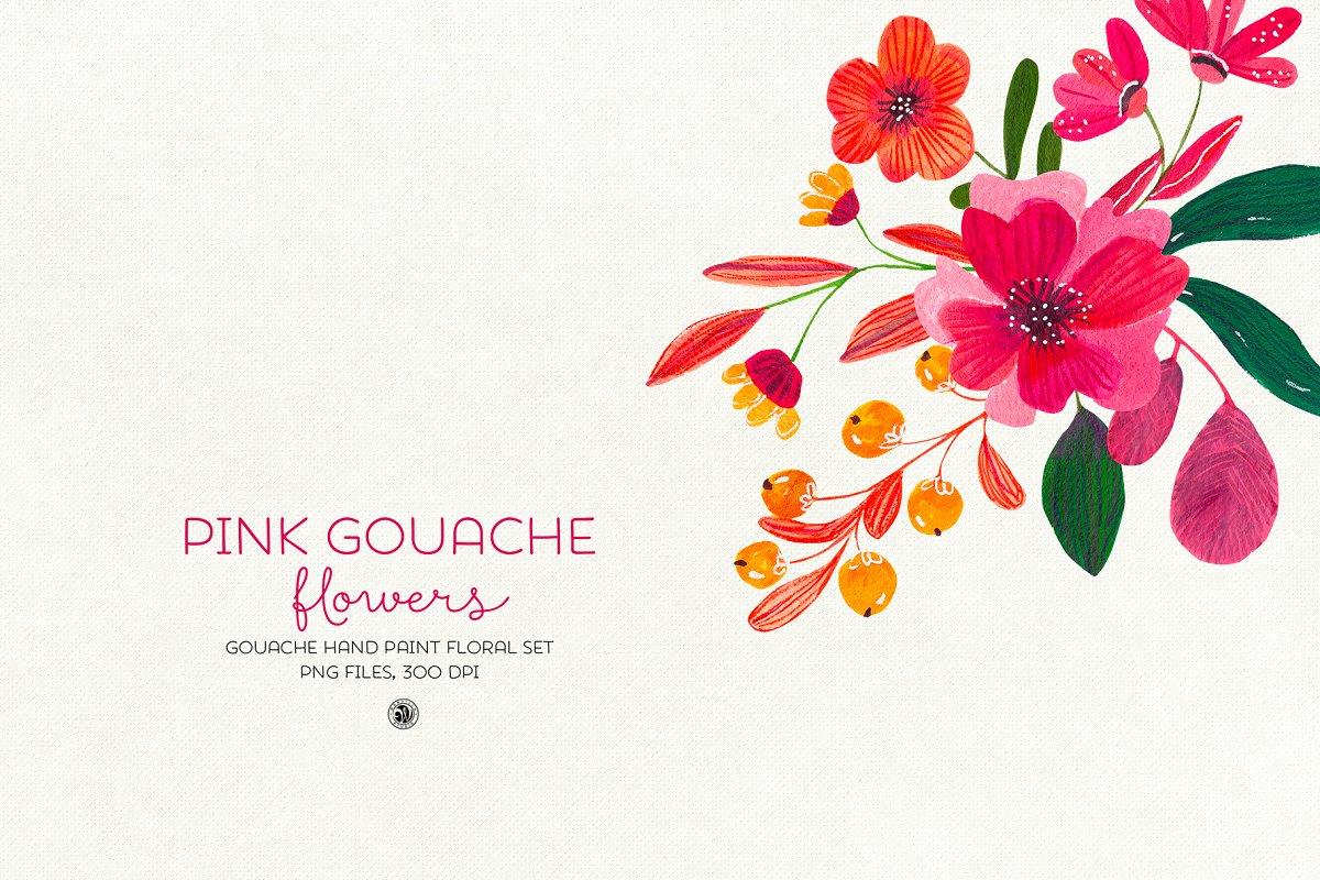 粉红色果心花花卉PNG水彩画 Pink Gouache Flowers插图(5)