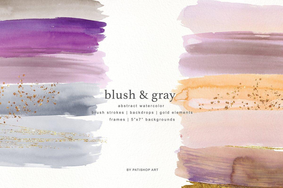 抽象手绘粉红色水彩带金边PNG背景纹理 Abstract Watercolor Backdrops & Strokes插图