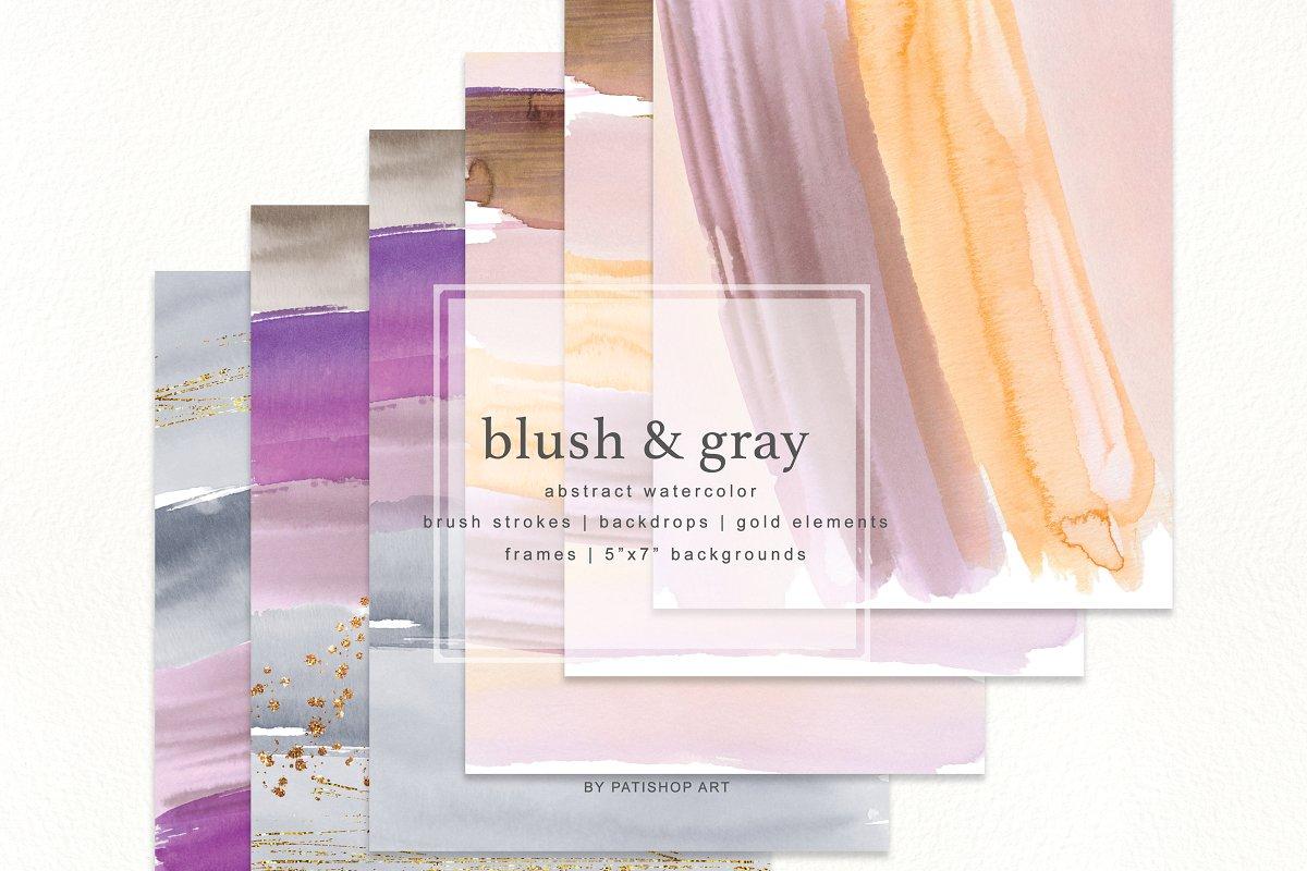 抽象手绘粉红色水彩带金边PNG背景纹理 Abstract Watercolor Backdrops & Strokes插图(6)