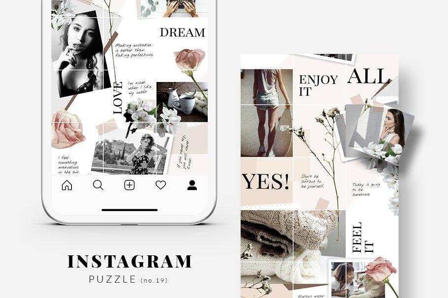 几何拼贴女性服装电商营销朋友圈广告海报INS风模板 Instagram PUZZLE template – Floral插图