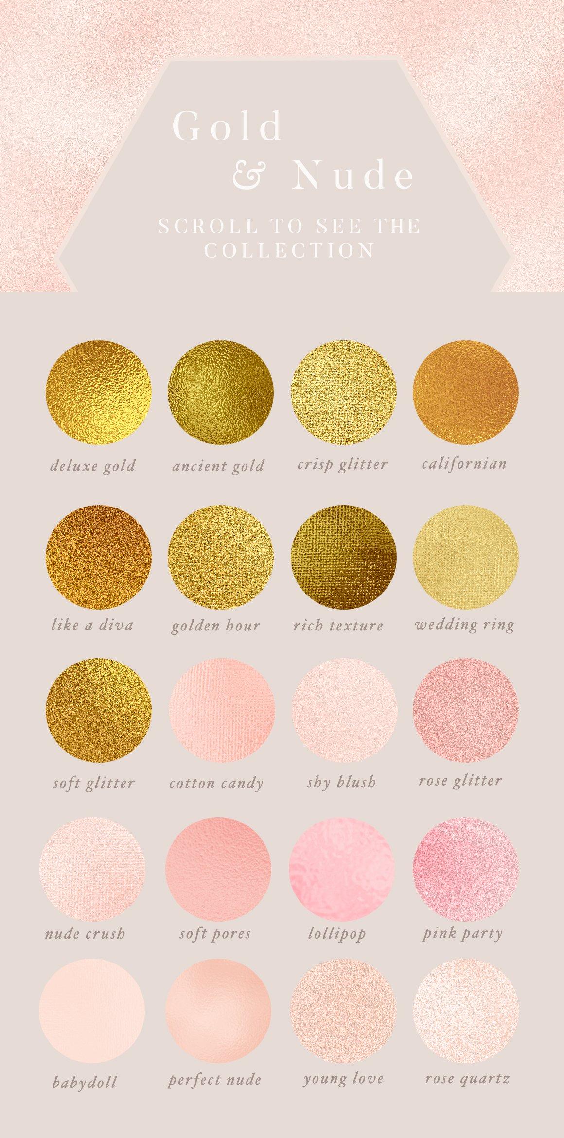 50款华丽金色数码纸&大理石背景纹理 50 Gold &Marble Glam Textures插图(2)
