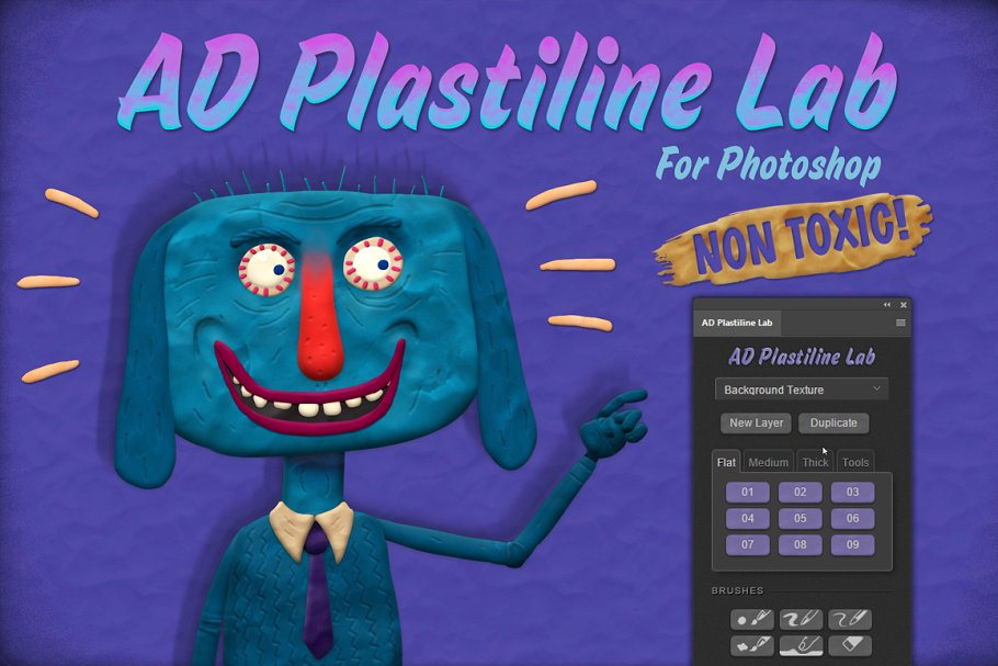 超逼真的橡皮泥风格插画制作PS插件工具 AD Plastiline Lab 汉化版插图